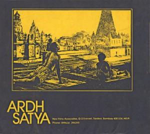 ardhasatya6-300x268