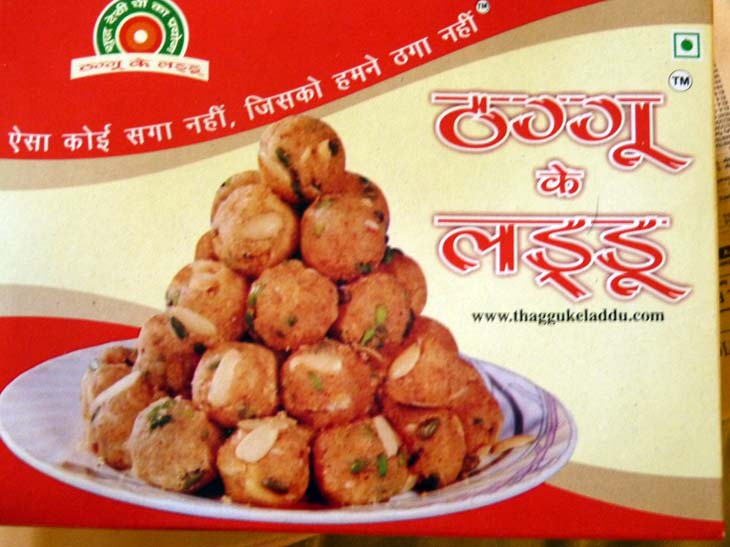 thaggu ke laddu Thaggu ke laddu should introduce some new type of sweets in their product range immediately 5value can be seen as primarily a combination of quality.
